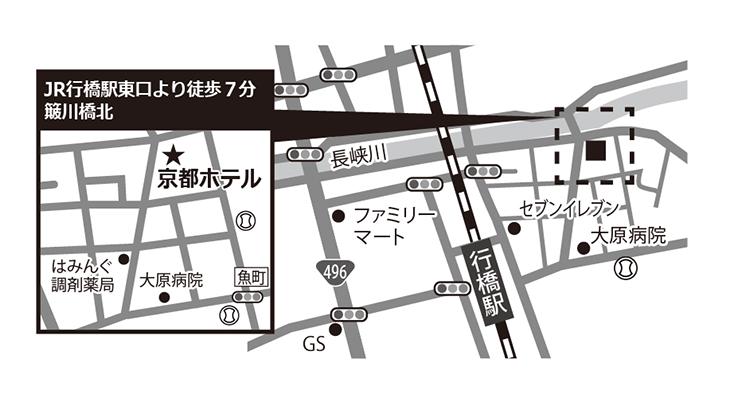京都ホテル(みやこホテル)