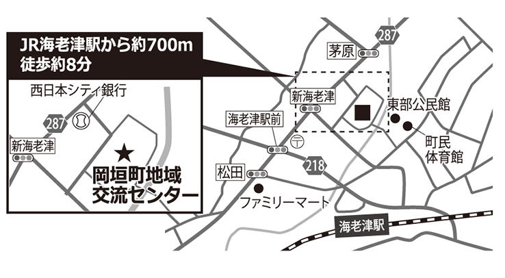 岡垣町地域交流センター