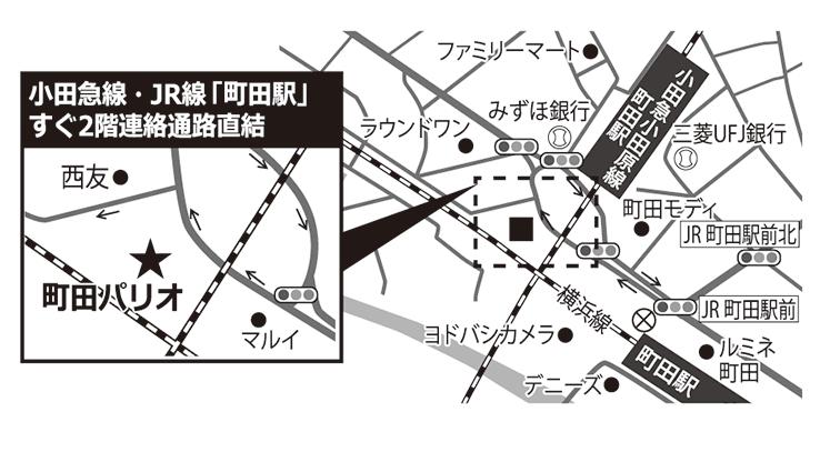 町田パリオ