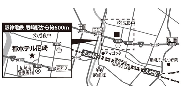 都ホテル尼崎