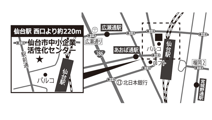 仙台市中小企業活性化センター
