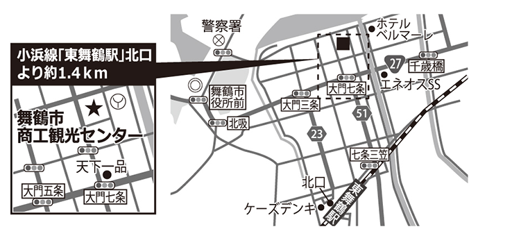 舞鶴市商工観光センター