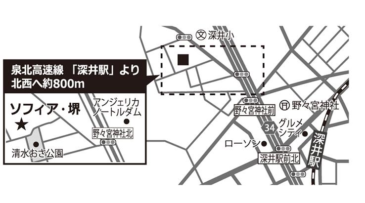 ソフィア・堺 堺市教育文化センター