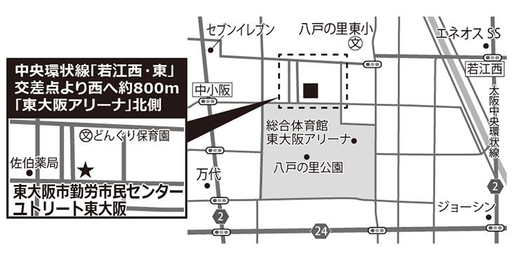 東大阪市勤労市民センター