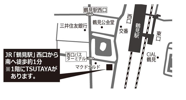 鶴見駅前ホール