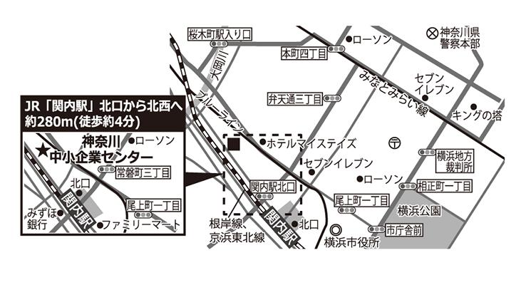 神奈川中小企業センター