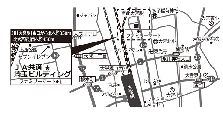 JA共済 埼玉ビルディング