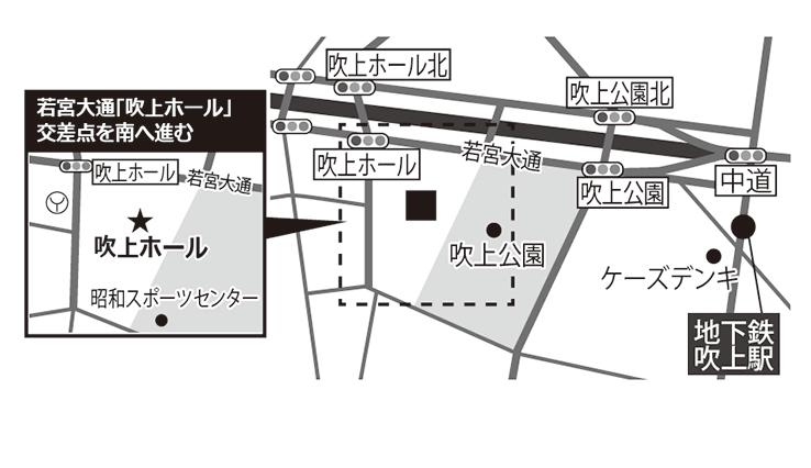 名古屋市中小企業振興会館