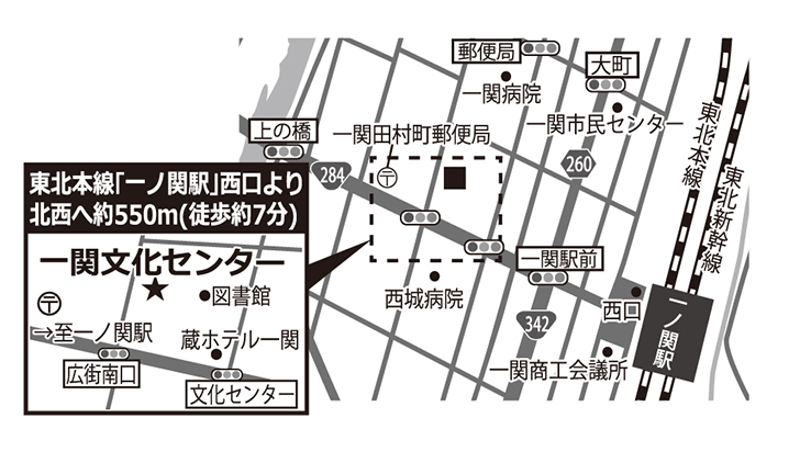 一関文化センター