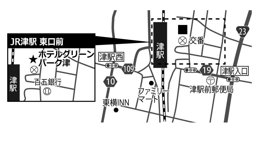 ジェムテクノートパソコン有償譲渡会in三重_会場
