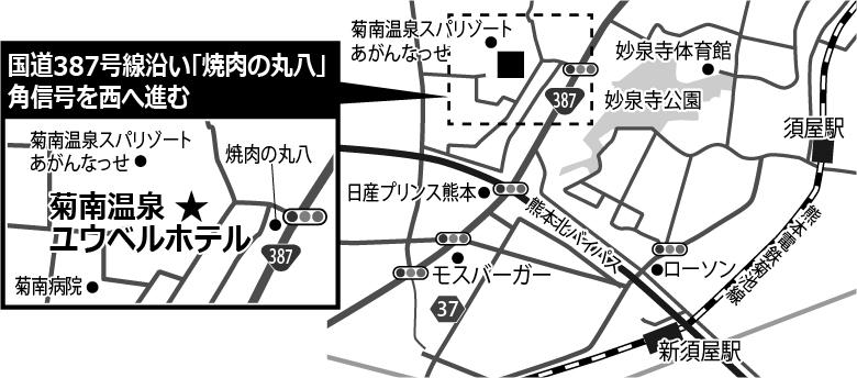 ジェムテクノートパソコン有償譲渡会in熊本_会場