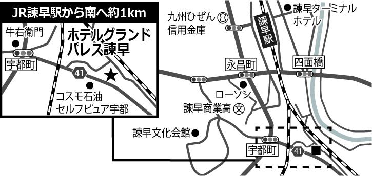 ジェムテクノートパソコン有償譲渡会in長崎_会場