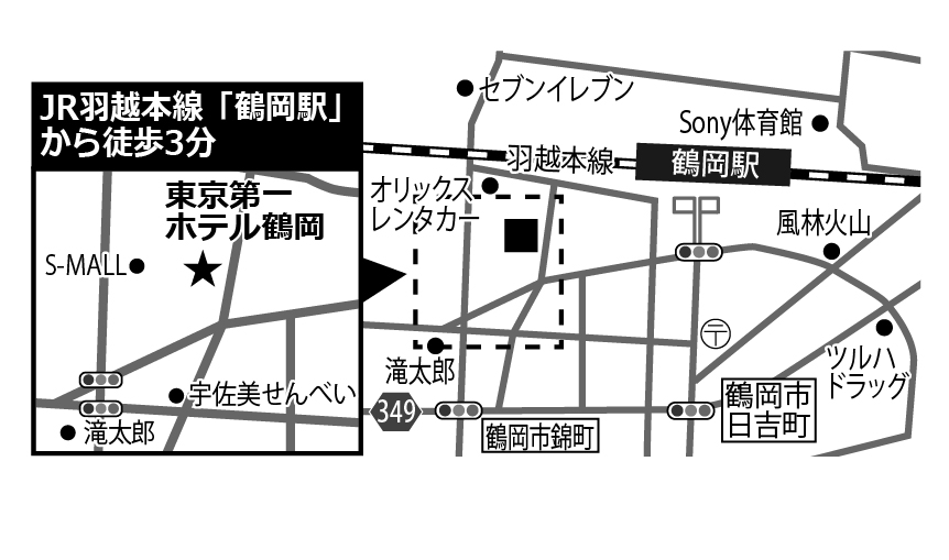 ジェムテクノートパソコン有償譲渡会in山形_会場