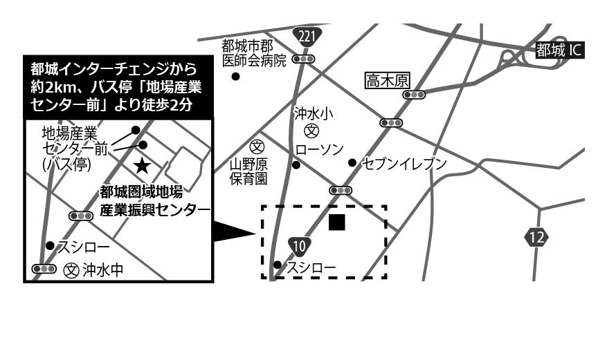 ジェムテクノートパソコン有償譲渡会in宮崎_会場