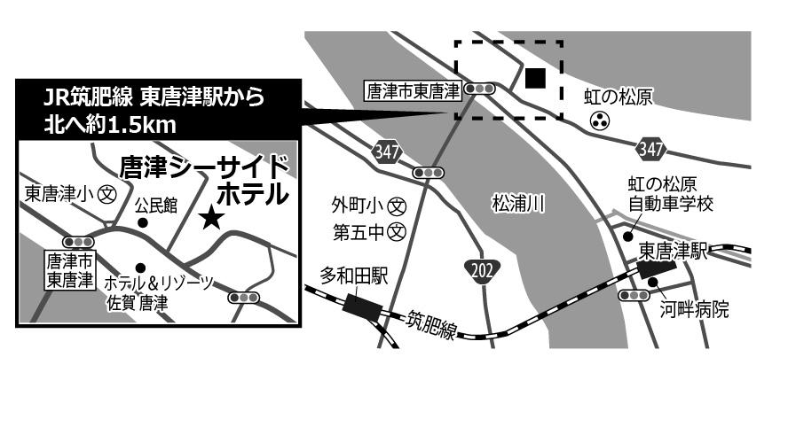 ジェムテクノートパソコン有償譲渡会in佐賀_会場