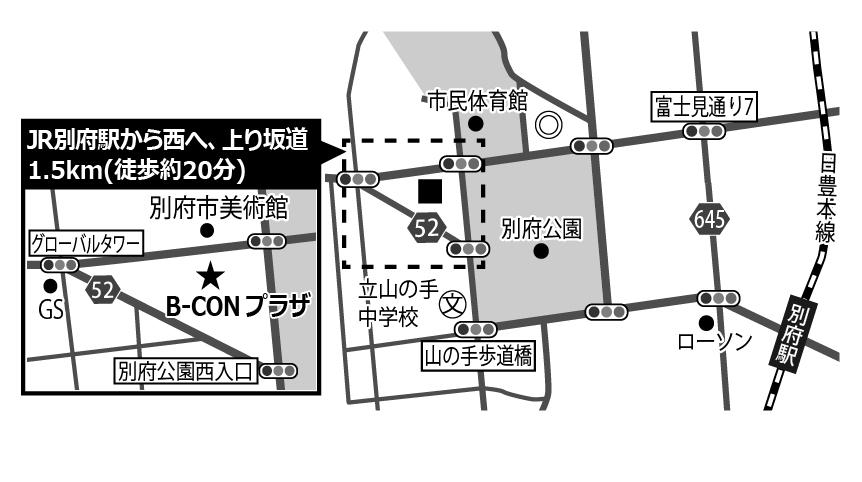 ジェムテクノートパソコン有償譲渡会in大分_会場