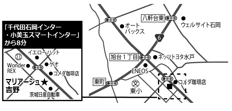 ジェムテクノートパソコン有償譲渡会in茨城_会場