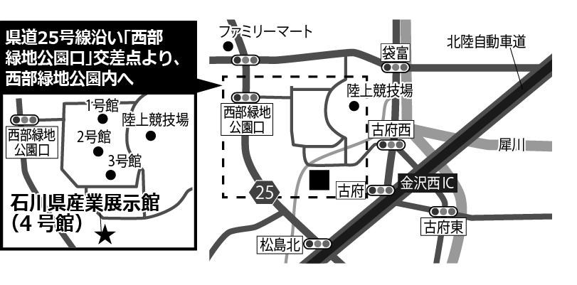 ジェムテクノートパソコン有償譲渡会in石川_会場