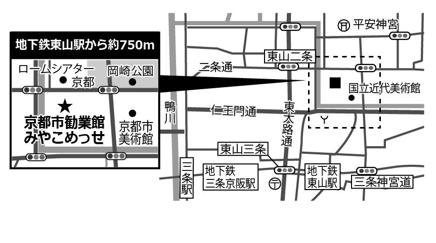 ジェムテクノートパソコン有償譲渡会in京都_会場