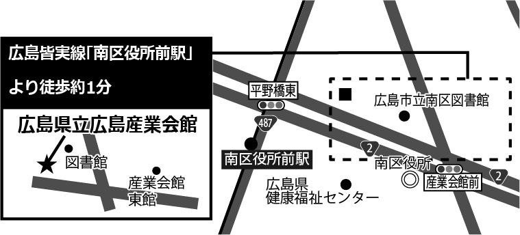 ジェムテクノートパソコン有償譲渡会in広島_会場