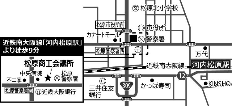 ジェムテクノートパソコン有償譲渡会in大阪_会場