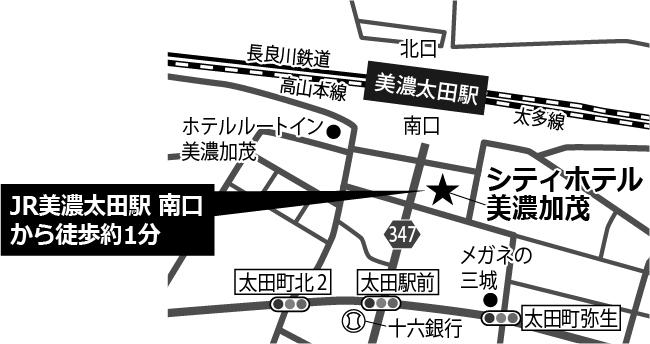 ジェムテクノートパソコン有償譲渡会in岐阜_会場