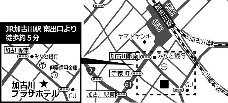 ジェムテクノートパソコン有償譲渡会in兵庫_会場