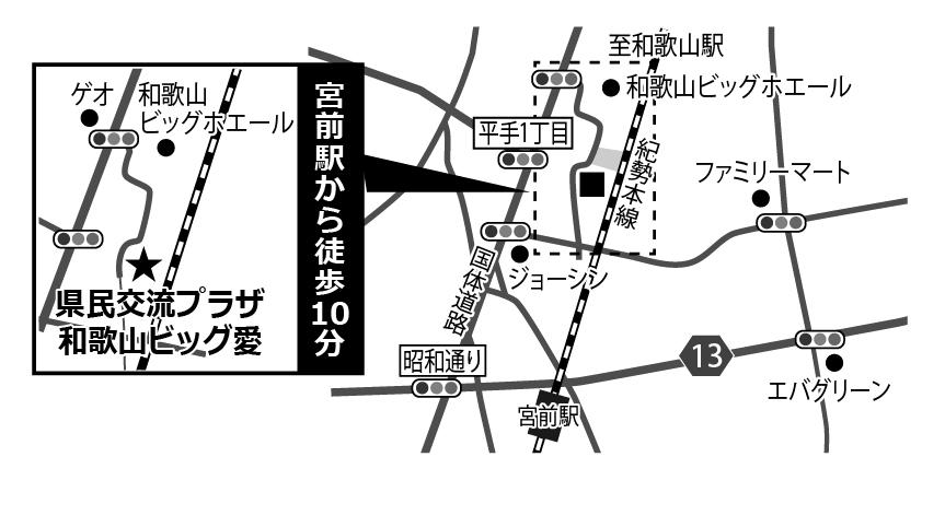 ジェムテクノートパソコン有償譲渡会in和歌山_会場