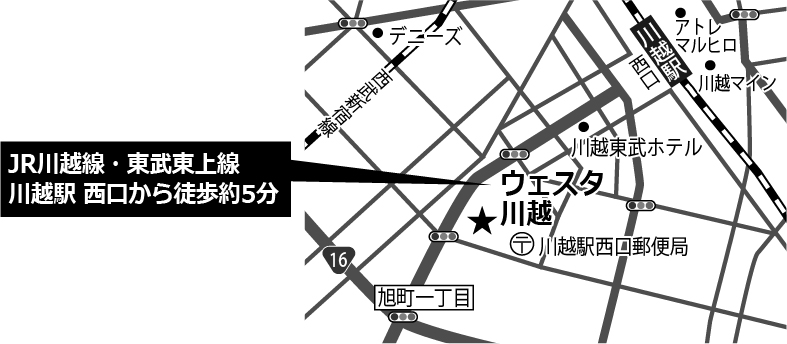 ジェムテクノートパソコン有償譲渡会in埼玉_会場