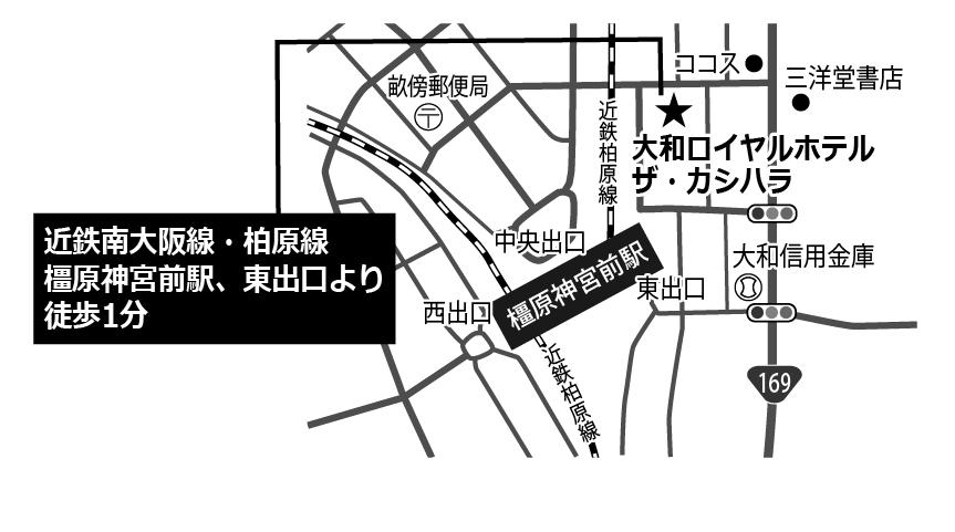 ジェムテクノートパソコン有償譲渡会in奈良_会場