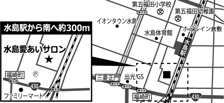ジェムテクノートパソコン有償譲渡会in岡山_会場
