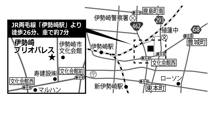 ジェムテクノートパソコン有償譲渡会in群馬_会場
