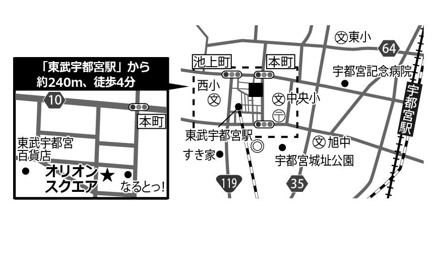 ジェムテクノートパソコン有償譲渡会in栃木_会場