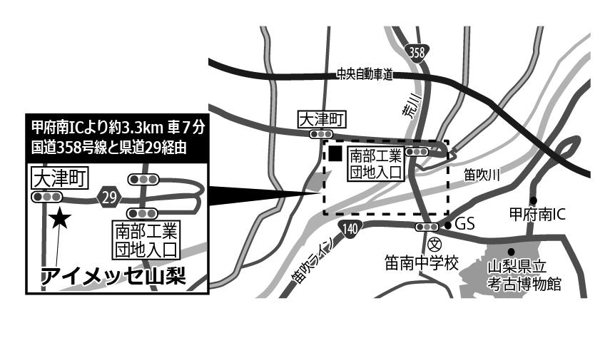 ジェムテクノートパソコン有償譲渡会in山梨_会場