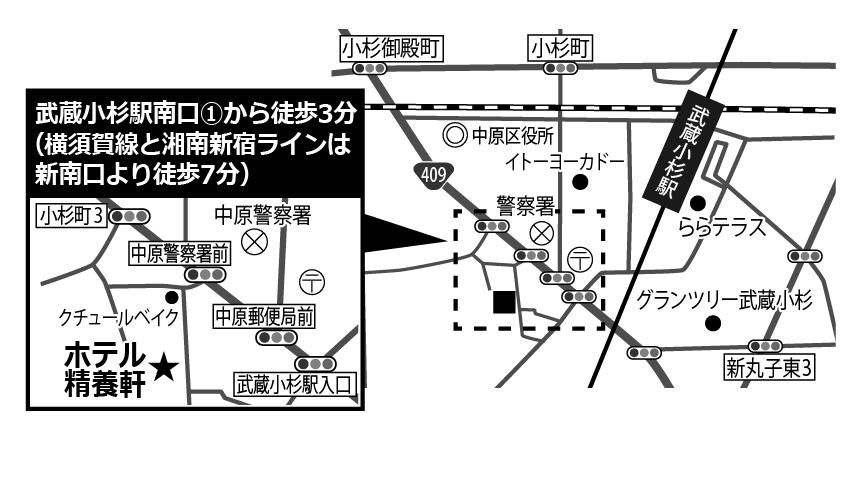 ジェムテクノートパソコン有償譲渡会in神奈川_会場