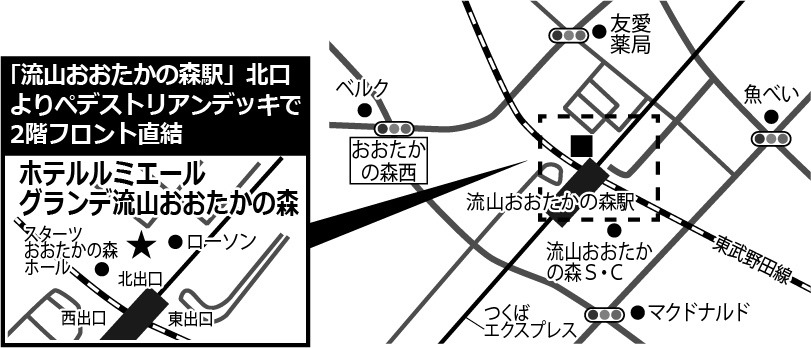 ジェムテクノートパソコン有償譲渡会in千葉_会場
