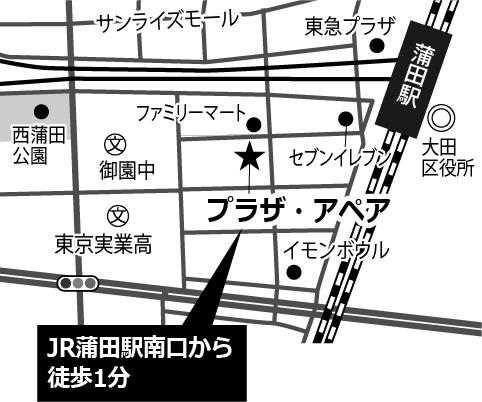 ジェムテクノートパソコン有償譲渡会in東京_会場