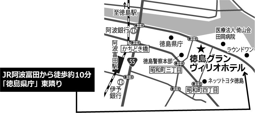 ジェムテクノートパソコン有償譲渡会in徳島_会場