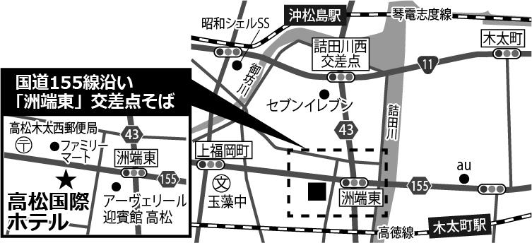 ジェムテクノートパソコン有償譲渡会in香川_会場