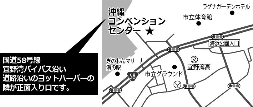 ジェムテクノートパソコン有償譲渡会in沖縄_会場