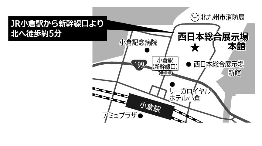 ジェムテクノートパソコン有償譲渡会in福岡_会場