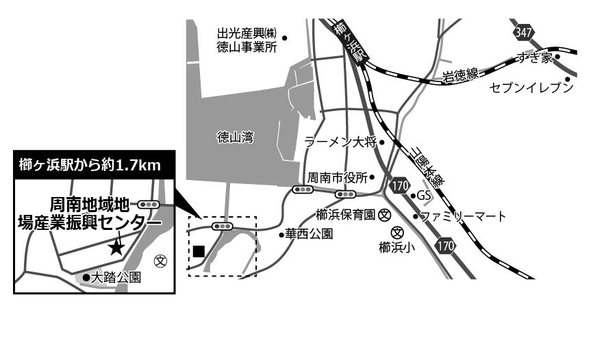 ジェムテクノートパソコン有償譲渡会in山口_会場