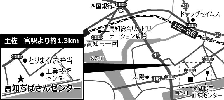 ジェムテクノートパソコン有償譲渡会in高知_会場