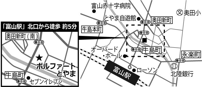 ジェムテクノートパソコン有償譲渡会in富山_会場