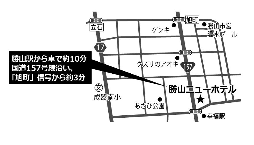 ジェムテクノートパソコン有償譲渡会in福井_会場