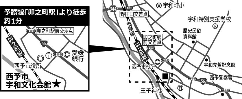 ジェムテクノートパソコン有償譲渡会in愛媛_会場