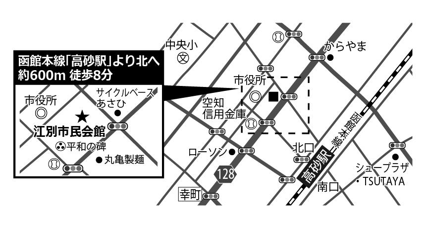ジェムテクノートパソコン有償譲渡会in北海道_会場