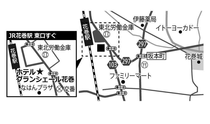 ジェムテクノートパソコン有償譲渡会in岩手_会場