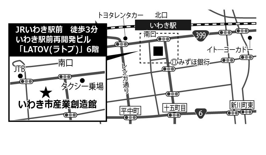 ジェムテクノートパソコン有償譲渡会in福島_会場