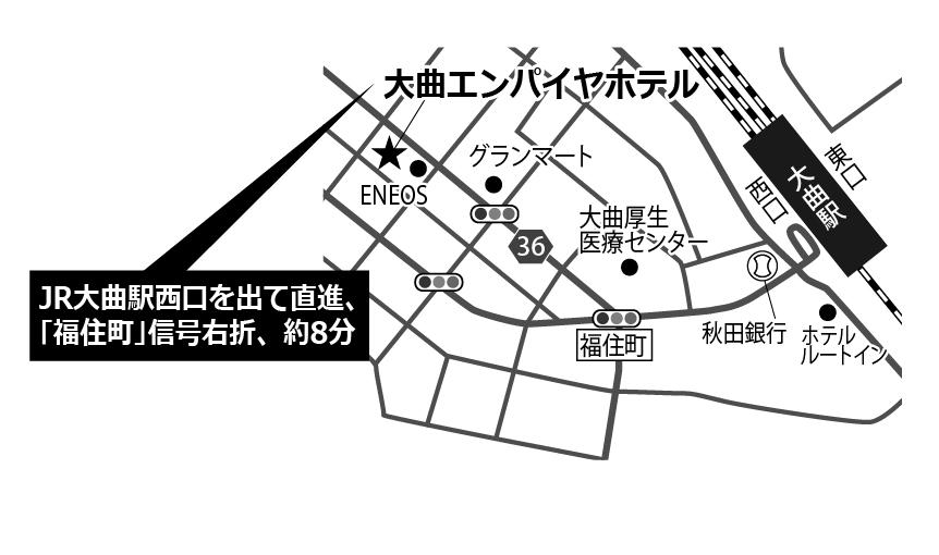 ジェムテクノートパソコン有償譲渡会in秋田_会場